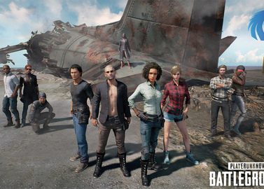 A new patch for PUBG will be installed on 25 January